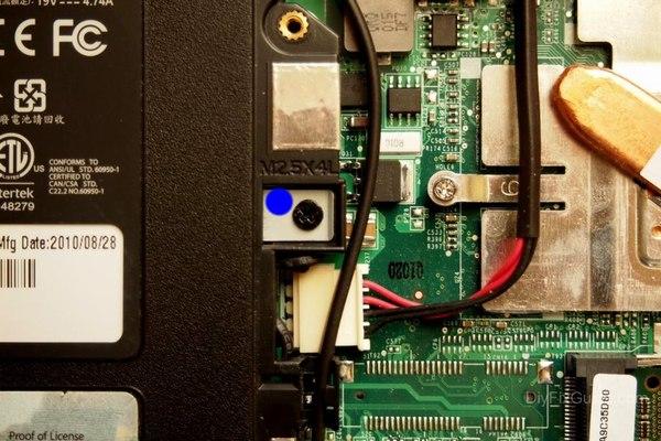 remove optical drive screws