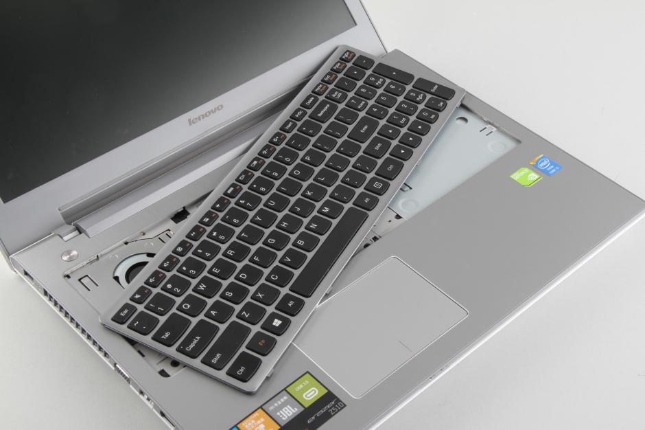 Lenovo IdeaPad Z510 Disassembly   MyFixGuide com