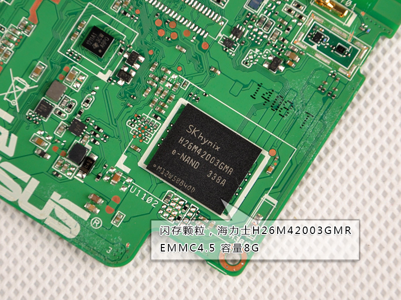 Asus FonePad 7 Disassembly | MyFixGuide com