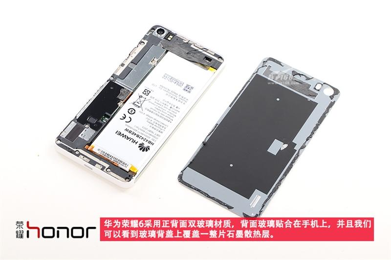 san francisco 7cdf1 a59de Huawei Honor 6 Disassembly | MyFixGuide.com