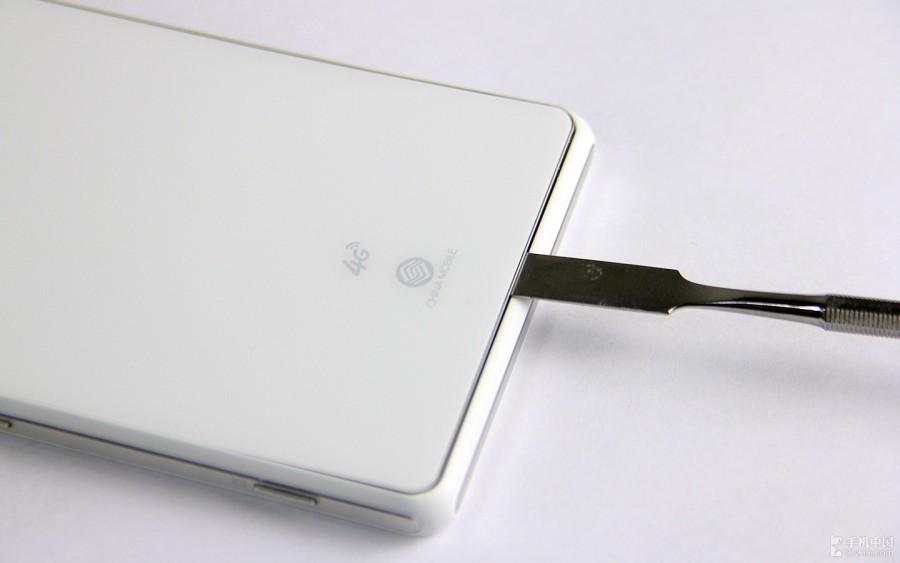 Sony-Xperia-Z2-Disassembly-3