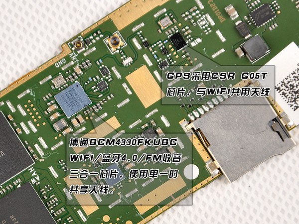 Acer Iconia A1 830 Disassembly Myfixguide Com