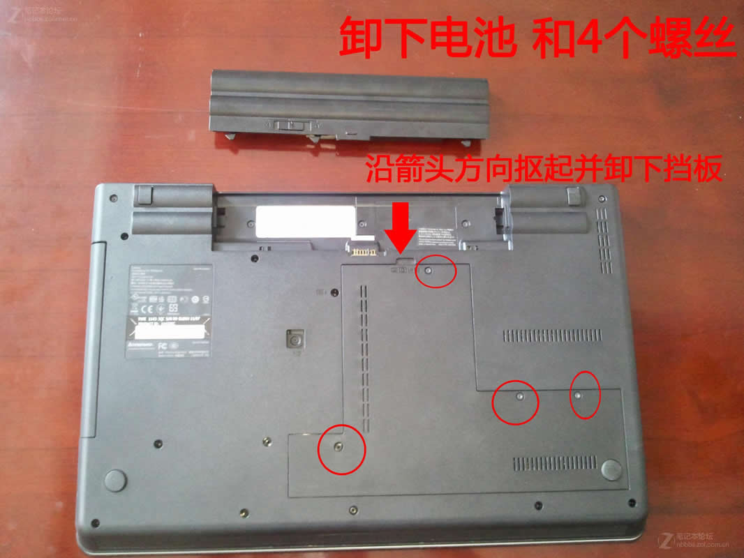 How to remove, replace keyboard on Lenovo ThinkPad Edge E520