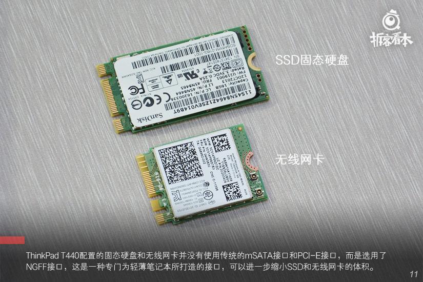 Lenovo ThinkPad T440 Disassembly   MyFixGuide com
