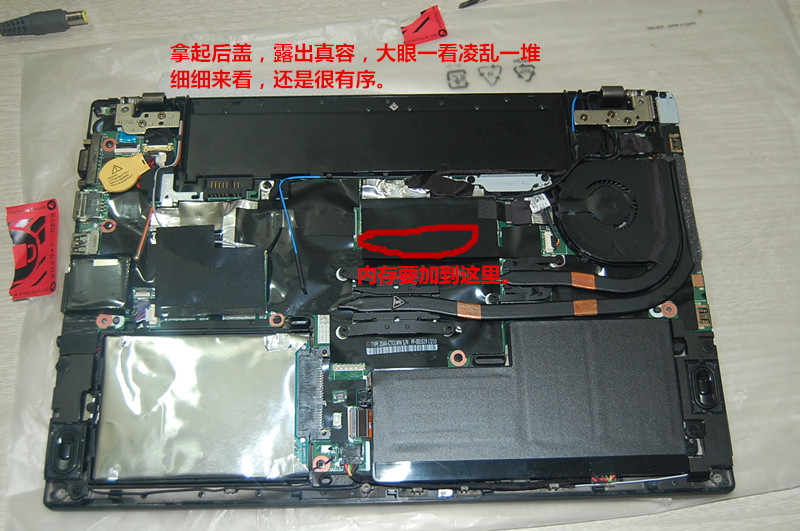 Lenovo Thinkpad T440s Disassembly   MyFixGuide com