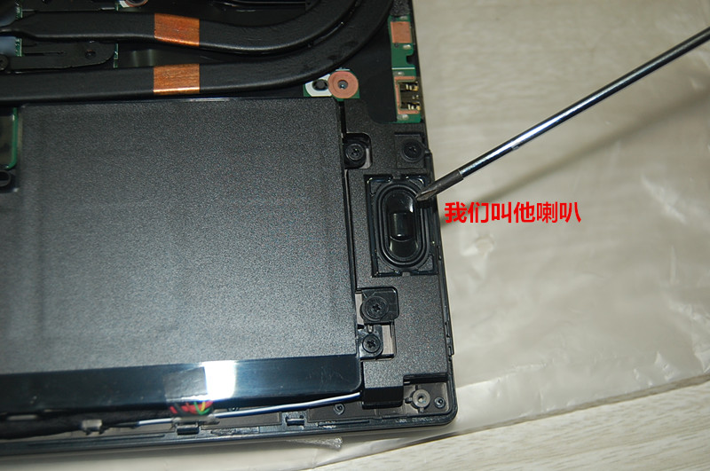 Lenovo Thinkpad T440s Disassembly | MyFixGuide com