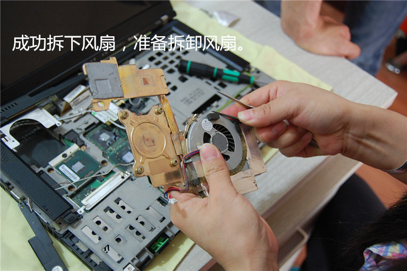 Lenovo ThinkPad T400 Disassembly (Clean Cooling Fan, Remove