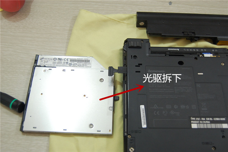 Lenovo ThinkPad T400 Disassembly (Clean Cooling Fan, Remove Keyboard