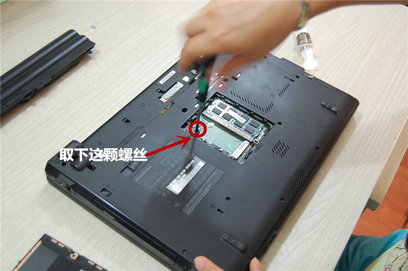 ram t410 lenovo manual