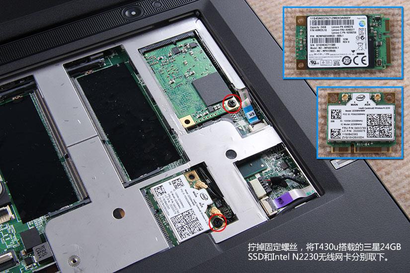 Lenovo Thinkpad T430u Disassembly | MyFixGuide com