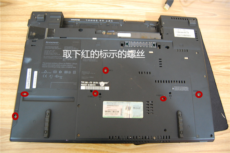 Lenovo ThinkPad T500 Disassembly (Clean Cooling Fan, Remove