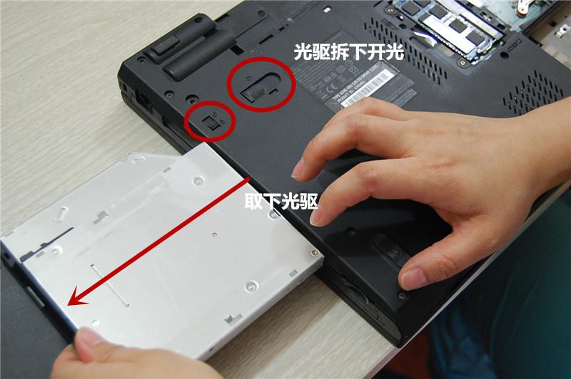 Lenovo thinkpad manual
