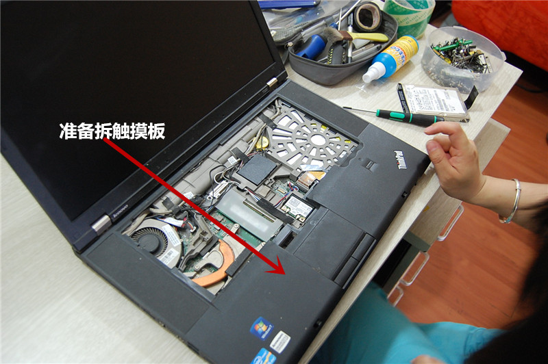 Lenovo Thinkpad T520 Disassembly (Clean Cooling Fan, Remove Keyboard