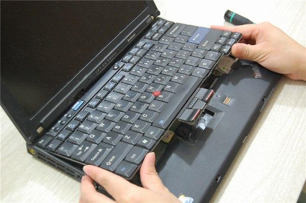 Ibm thinkpad X200 manual