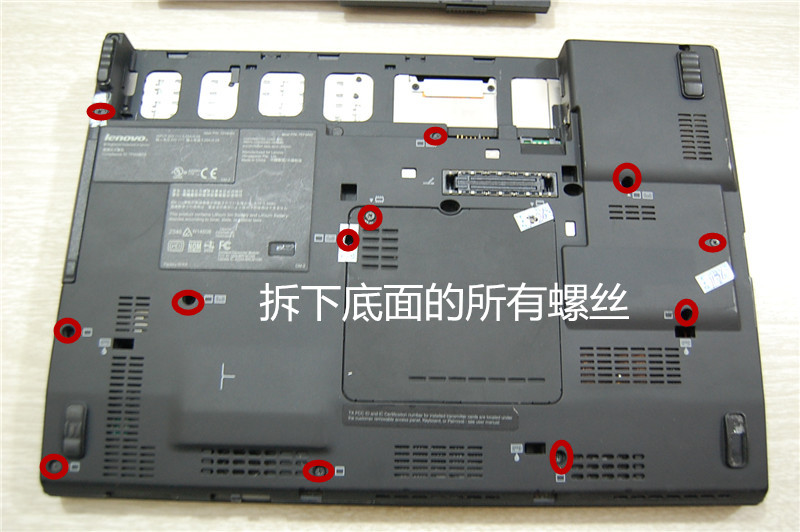 Lenovo ThinkPad X201 Disassembly (Clean Cooling Fan, Remove Keyboard