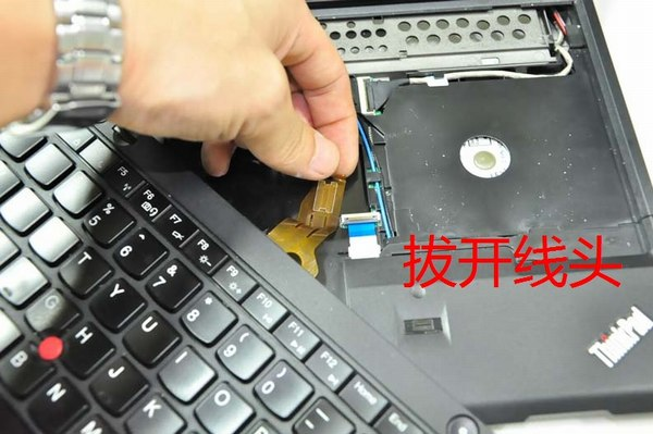 How to remove, replace keyboard on Lenovo ThinkPad X230