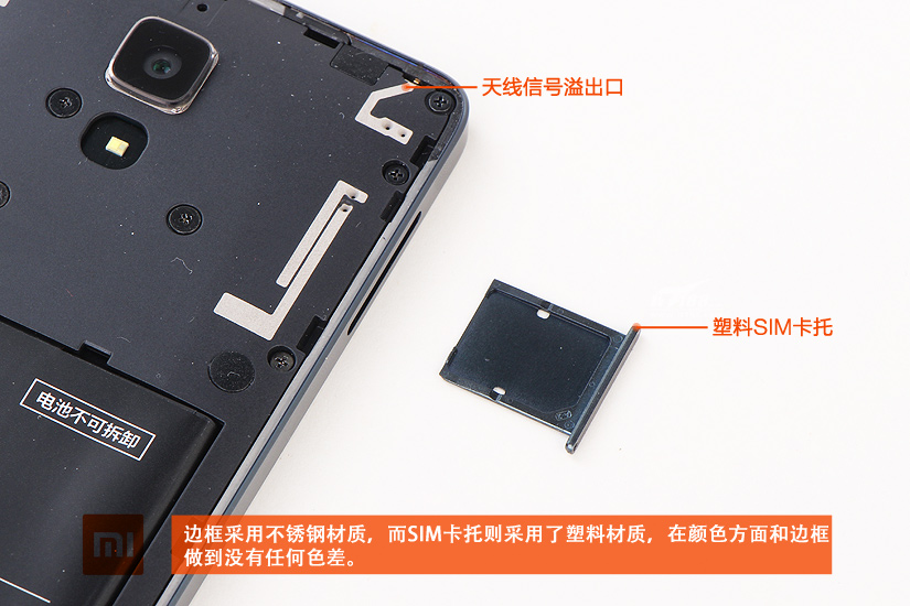 Xiaomi Mi 4 Disassembly | MyFixGuide com