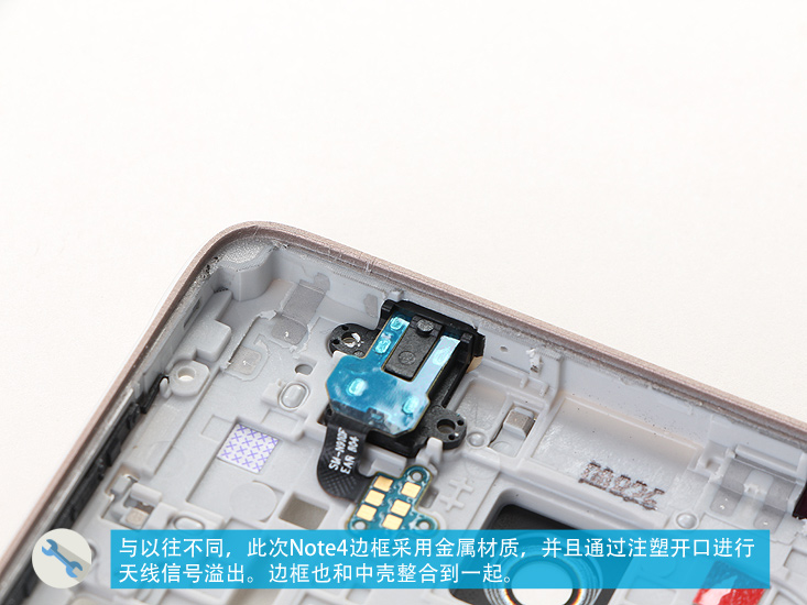 Samsung Galaxy Note 4 Disassembly | MyFixGuide com