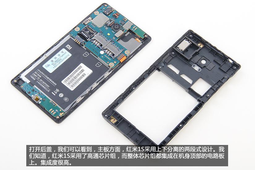 Xiaomi Redmi 1s Disassembly | MyFixGuide com