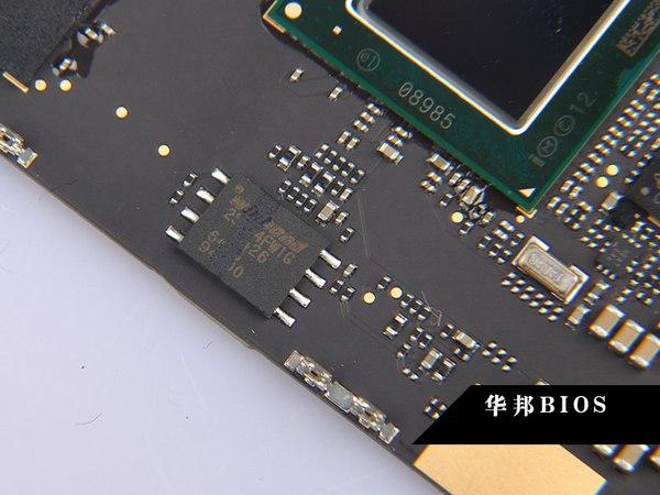 Lenovo Yoga Tablet 2 Teardown | MyFixGuide com