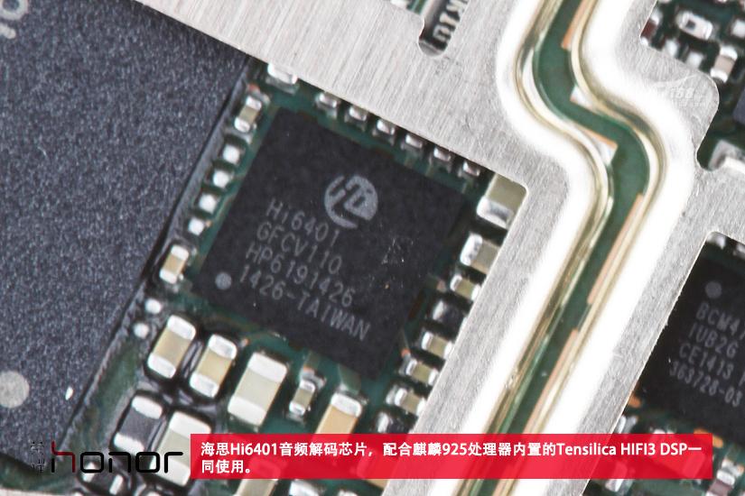 Huawei Honor 6 Plus Teardown | MyFixGuide com