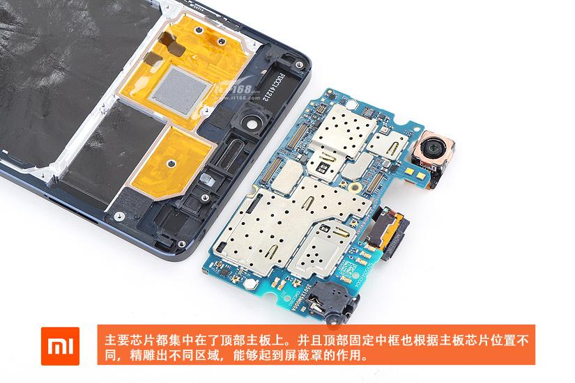 Xiaomi Mi Note Teardown | MyFixGuide com