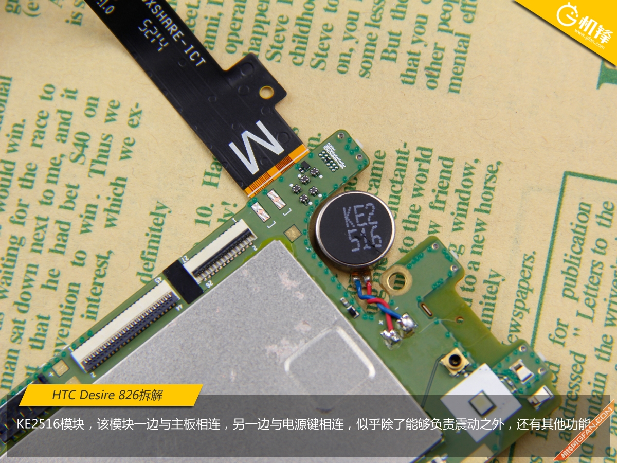 Htc Desire 826 Teardown C Circuit Diagram Ke2516 Vibrator Module