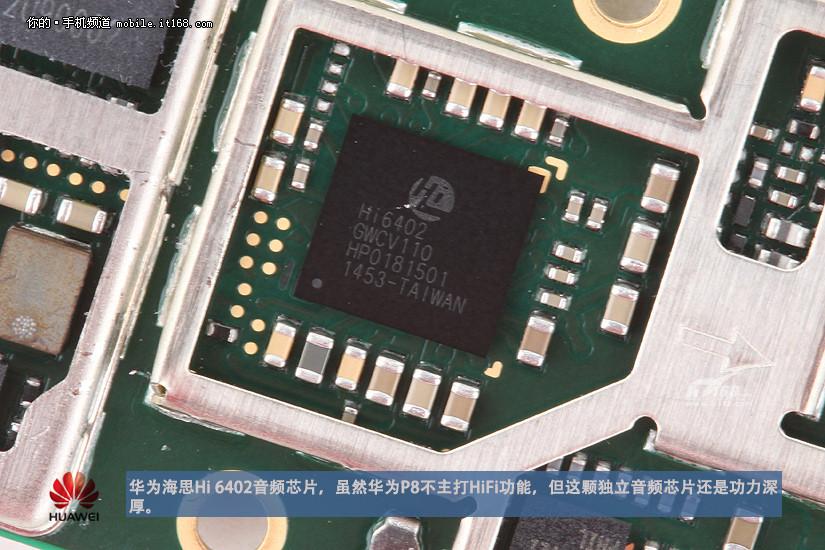 HuaWei P8 Teardown | MyFixGuide.com