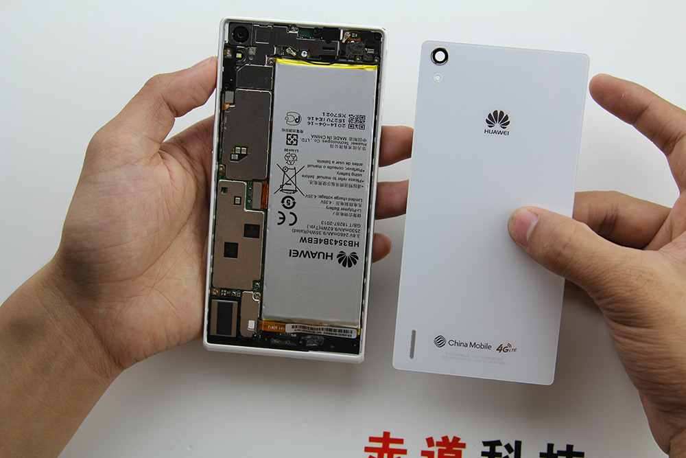 watch 0cfb8 22591 How To Remove, Replace Huawei Ascend P7 Screen | MyFixGuide.com