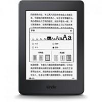 Amazon-Kindle-Paperwhite-3