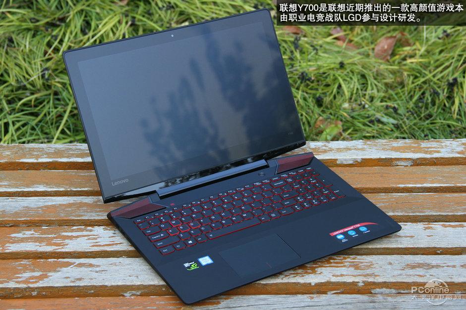 Lenovo ideapad Y700 Disassembly   MyFixGuide com