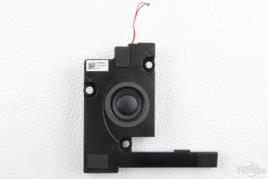 Lenovo ideapad Y700 Disassembly | MyFixGuide com