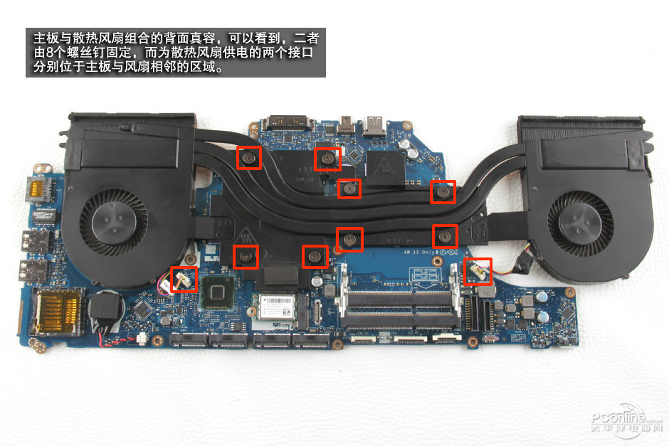Alienware 17 R2 Disassembly and SSD, RAM, HDD upgrade