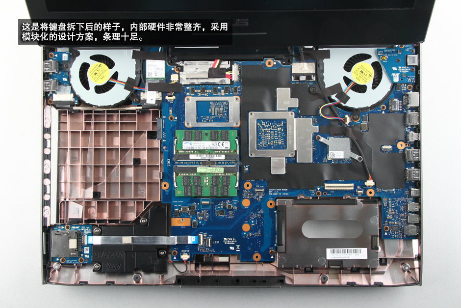 Asus ROG G752VY Disassembly and SSD, RAM, HDD upgrade guide