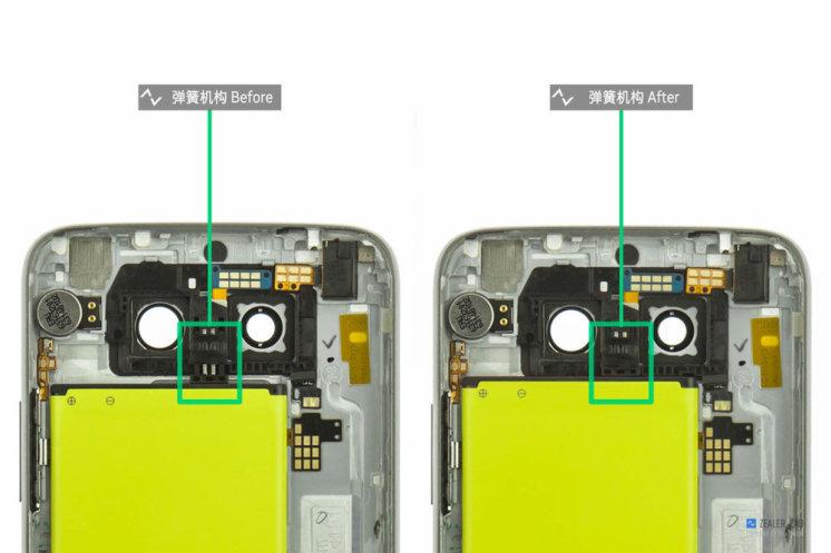 LG G5 Teardown | MyFixGuide com