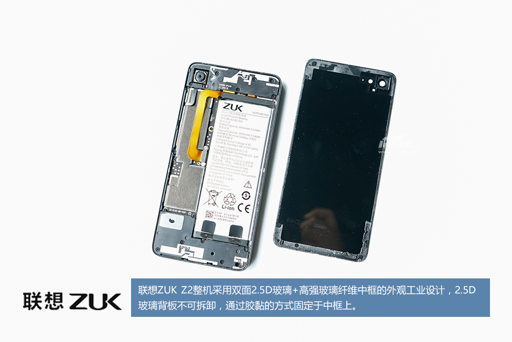 innovative design dcacc 5f3f6 Lenovo ZUK Z2 Teardown | MyFixGuide.com