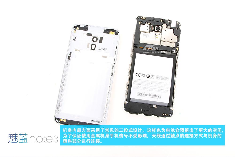 Meizu M3 Note Teardown | MyFixGuide com