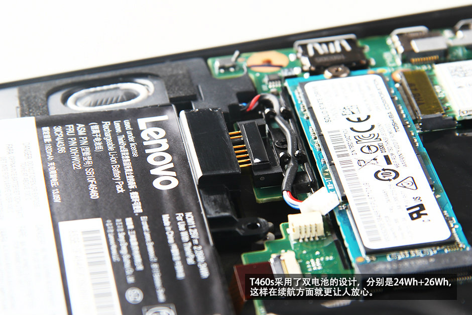 Lenovo ThinkPad T460s Disassembly and SSD, RAM upgrade