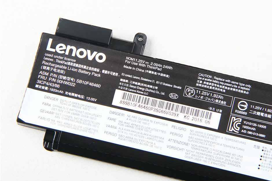 Lenovo ThinkPad T460s Disassembly and SSD, RAM upgrade options