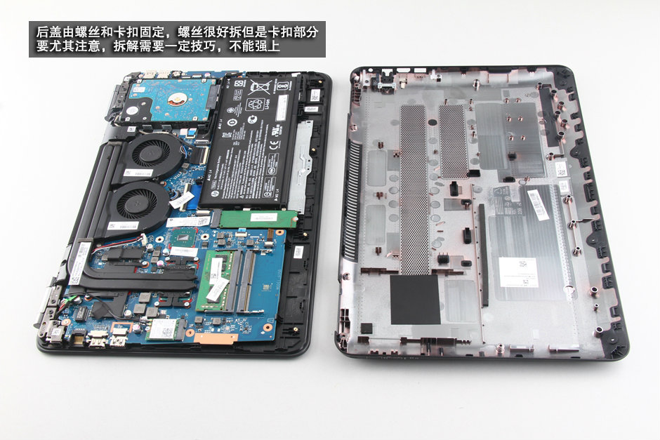 HP Omen 15 Disassembly and SSD, HDD, RAM Upgrade Options