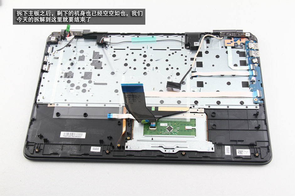 HP Omen 15 Disassembly and SSD, HDD, RAM Upgrade Options ...