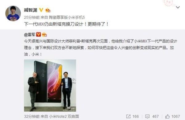 Xiaomi Teaming Up With Phillipe Starck To Build Xiaomi Mi MIX 2