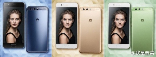 Huawei P10 Comes In Green, Blue and Gold