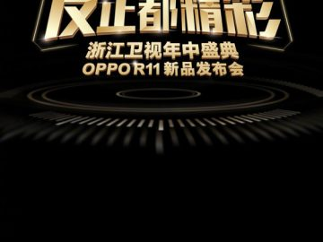 OPPO R11 Scheduled to Launch on June 10