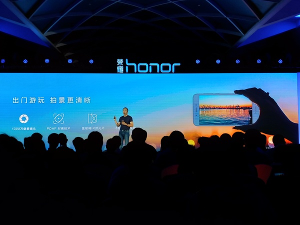 Huawei Honor 6A with Snapdragon 430 and metal body ...