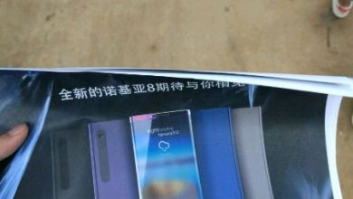 Photo of Nokia 8 poster leaks confirms it launch this summer