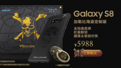 2. Samsung S8 Pirates of the Caribbean Edition