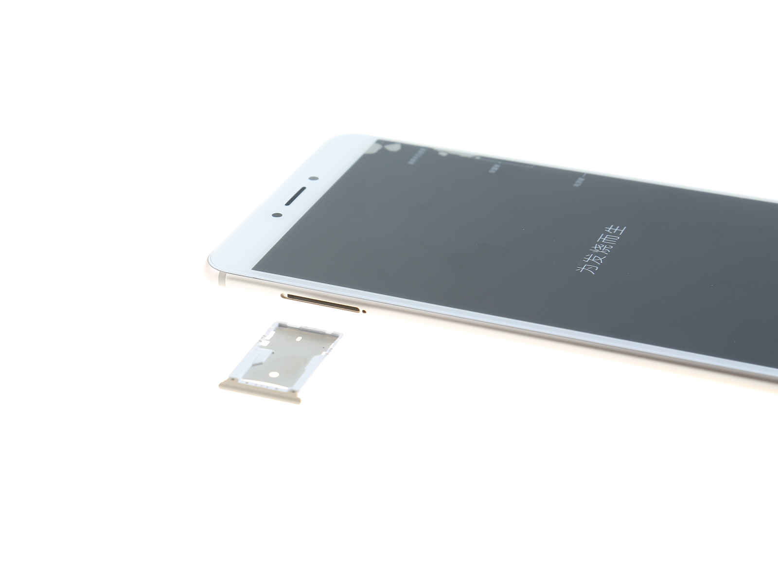 Xiaomi Mi Max 2 Back Cover Removal Replacement Powered Off Your And Remove The Sim Card Tray With Eject Tool