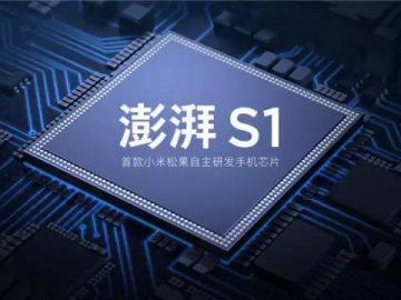 Xiaomi Surge S2