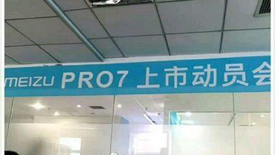 Meizu Pro 7 launching mobilization meeting